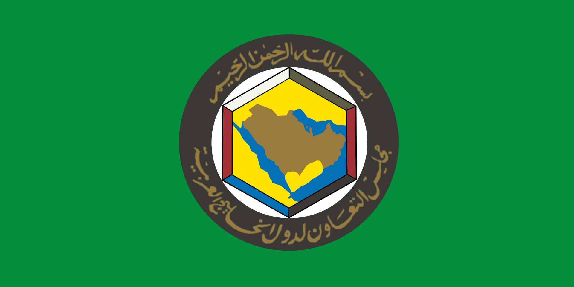 GCC Flag.svg